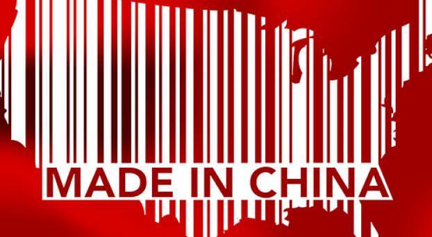 Термокружки, произведенные в Китае